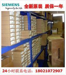 6GK1503-2CB00销售