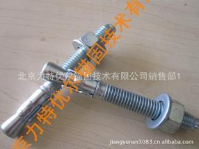 LIWANG/力王LCX车修锚栓 适用于各种管道、电缆桥架