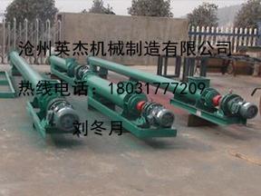 管式螺旋输送机厂家供应现货英杰制造