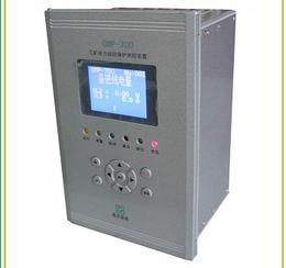 南京国高GMP700 工矿电力保护测控