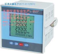 DM100智能仪表