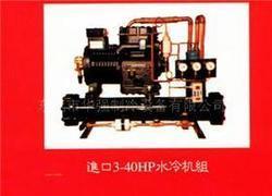 东莞速冻机组,上海速冻设备,广东速冻隧道,东莞华强冻结库