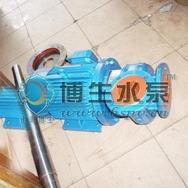 博生网IH型单级单吸卧式化工离心泵