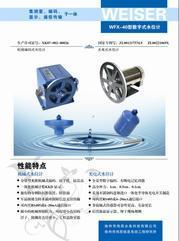 浮子式水位计-斜井水位计-自收拦水位计-光电水位计