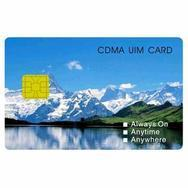 射频CPU卡 非接触式CPU卡