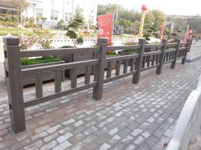 四川宏升湿地公园仿木栈道栏杆
