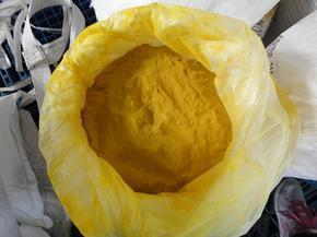 PAC 聚合氯化铝--生产厂家