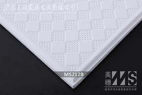 美穗雅俊MS212B 办公装饰天花吊顶 防火防潮