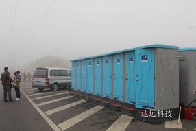 移动厕所租赁,环保公厕出租