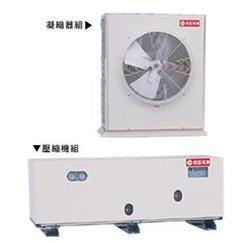 日立高压涡卷冷冻机