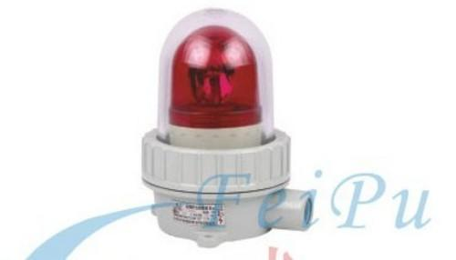 bbj系列防爆声光报警器 bbj报警器