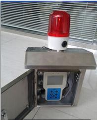 奥斯恩PC-6A防爆粉尘检测仪 PC-6A粉尘防爆安检仪