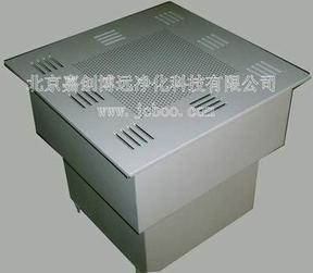 北京高效送风口,无尘车间