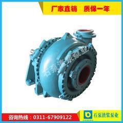 石家庄水泵厂,石家庄水泵厂标准,石泵渣浆泵业