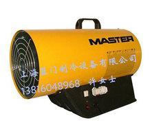 Master热风机BLP70E