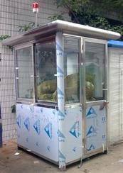 东莞佛山河源惠州揭阳茂名梅州清远汕尾韶关流动厕所