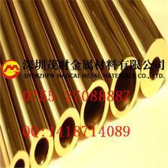 厂家直销现货供应H62黄铜管
