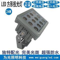 LED方形投光灯 篮球场照明户外照墙超远射 灌胶防水