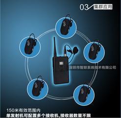 2.4G无线mini/导游讲解器系统外宾游客待同声传译