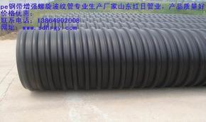 济南pe钢带增强螺旋波纹管