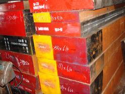 特殊钢DHA1模具钢材模具材料
