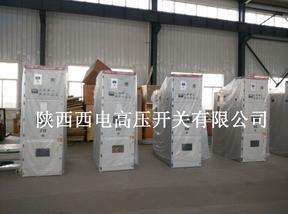 西安中置式高压开关柜KYN28-12A