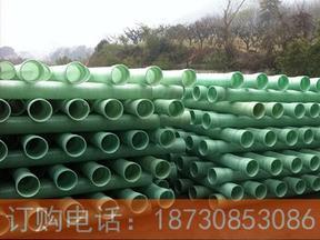 河北省玻璃钢电缆管生产基地 玻璃钢电缆管哪里便宜