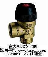 3bar空调安全阀5bar空调安全阀6bar空调安全阀
