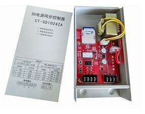 1024点SD卡LED控制器1外露灯穿孔灯数码管护栏管模组软硬灯条灯带