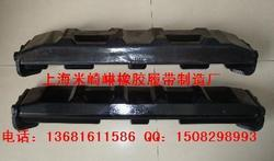 橡胶履带板挖掘机橡胶履带板钩机橡胶履带板
