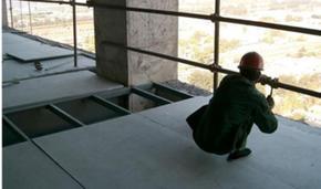 纤维水泥压力板,钢结构纤维水泥楼板