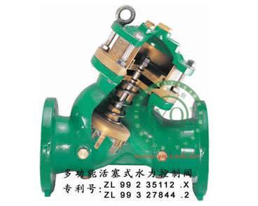 多功能活塞式水力控制阀图片