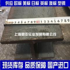 欧标H型钢工字钢无锡现货直销 常熟160*160H型钢一支起售
