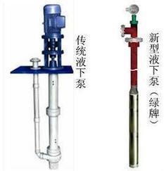 乙酸乙酯化工泵-绿牌免维护防爆潜泵