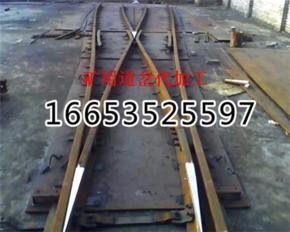 8203;JD630-4-1216矿用道岔型号及参数,矿用道岔生产厂家
