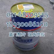 汉钟压缩机冷冻机油HBR-A01