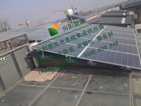 无锡太阳能发电光伏发电无锡太阳能光伏发电无锡分布式光伏发电无锡分布式太阳能发电