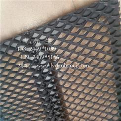拉伸鱼鳞型铝网板吊顶幕墙材料厂家