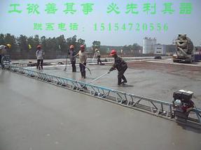 供应各种跨度路桥混凝土整平机