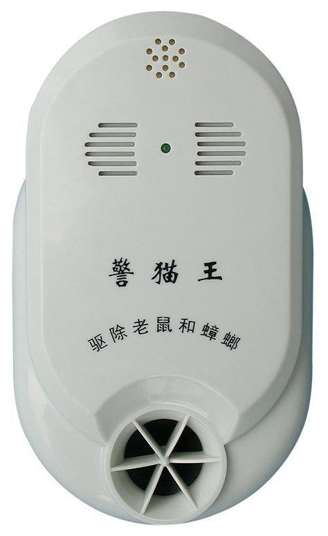 电子驱鼠/电子驱老鼠/超声波驱鼠/超声波驱老鼠/驱鼠/驱老鼠