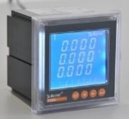 PZ系列交流检测仪表-选型手册