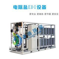 EDI高纯水制取设备