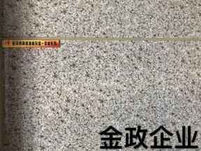 金政企业外墙保温装饰一体板