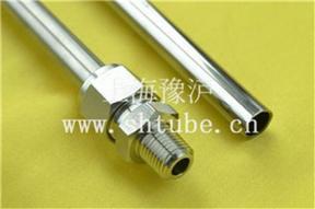 供应上海不锈钢EP管、上海BA管、上海盘管