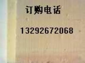 防火酚醛板 酚醛板价格 产品销往全国