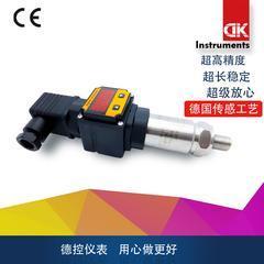 KYB18G压力变送器/传感器