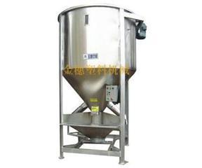 立式搅拌机,中山大型搅拌机厂家,螺旋上料机价格