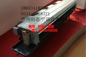 卧式暗装风机盘管FP-68价格