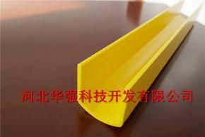 玻璃钢槽钢50*25*2.6(mm)