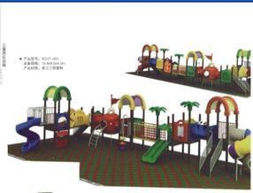 游乐设备/儿童游乐设施/摇摇乐SQ17-001